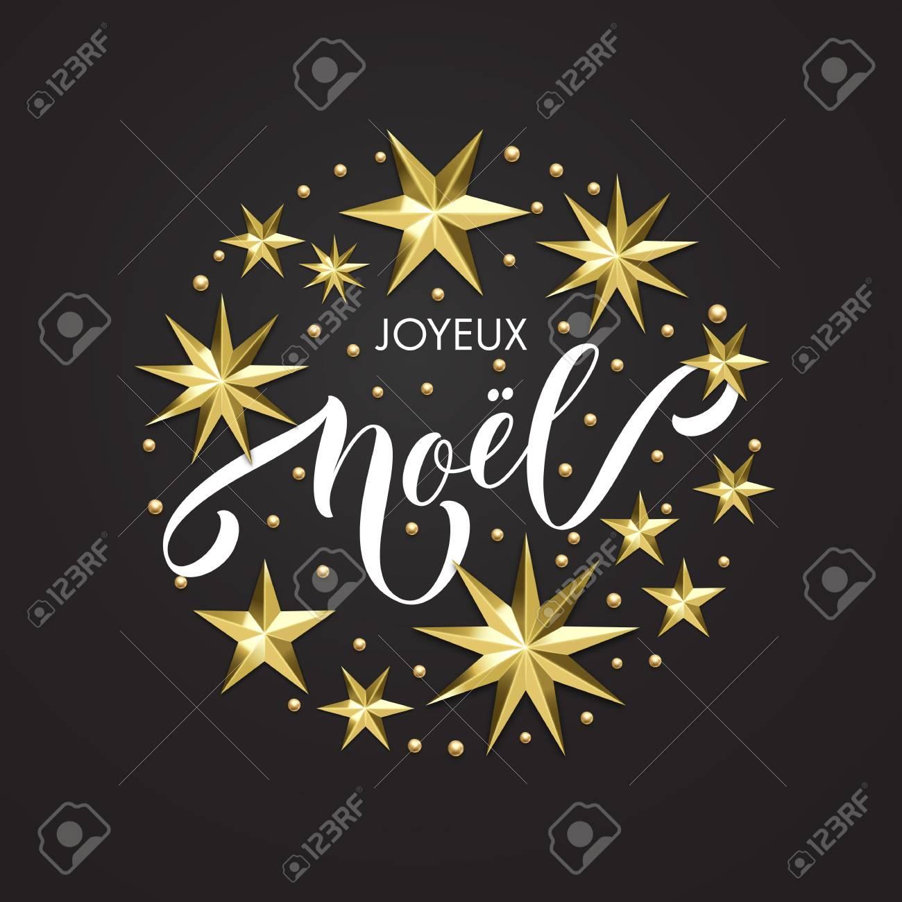 Ich Wünsche Dir Frohe Weihnachten Französisch.Frohe Weihnachten Französisch