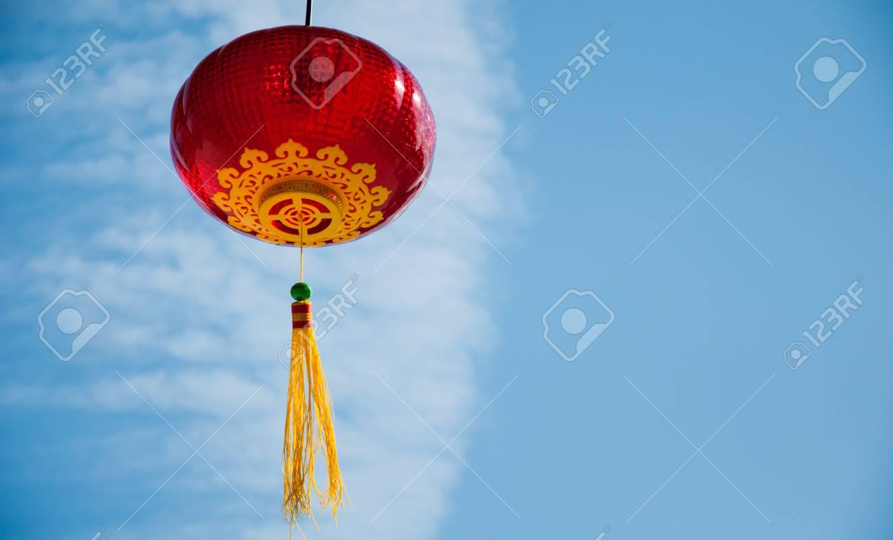 red chinese lanterns on