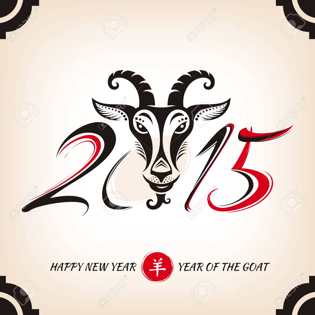 chinese new year greeting card with goat illustration royalty free