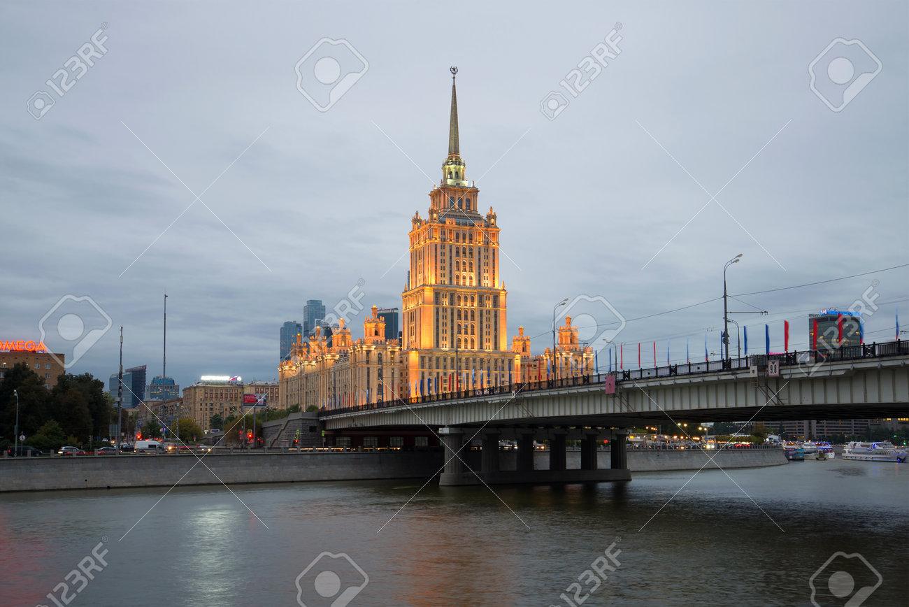 Moscow Russia September 07 2016 The Novoarbatsky Bridge
