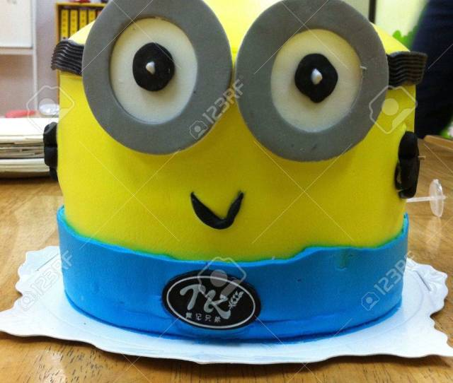 Minions Birthday Cake Stock Photo