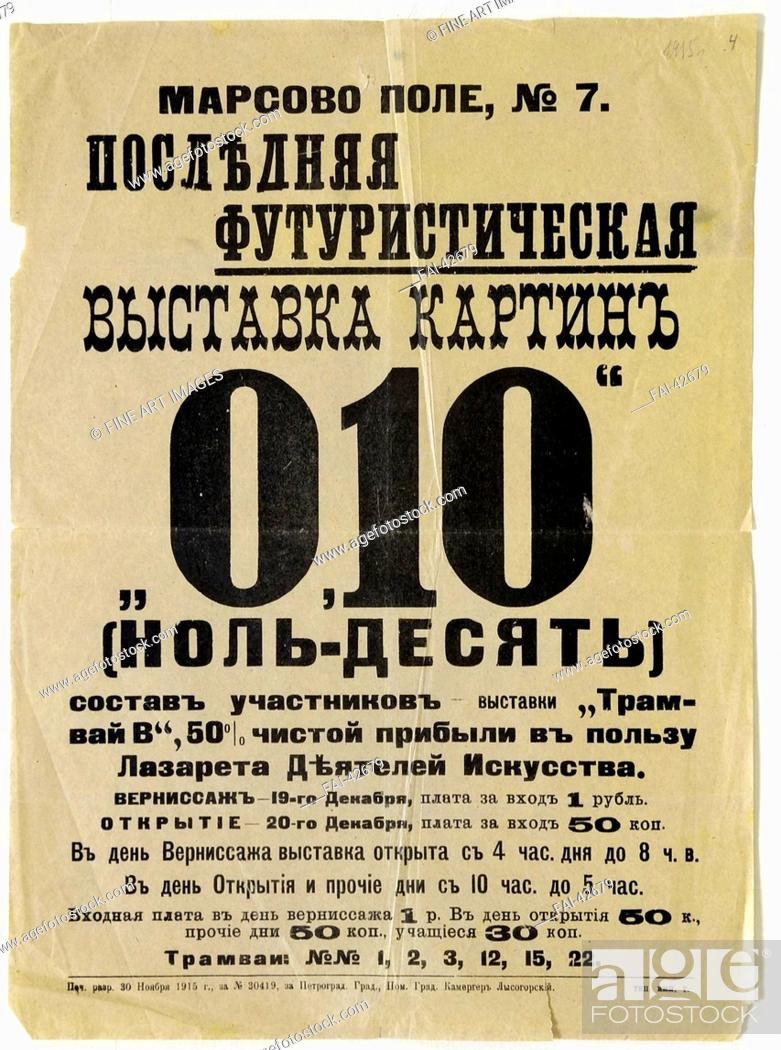 https www agefotostock com age en details photo exhibition poster for 0 10 the last futurist exhibition of painting by puni pougny ivan albertovich 1894 1956 lithography russian fai 42679