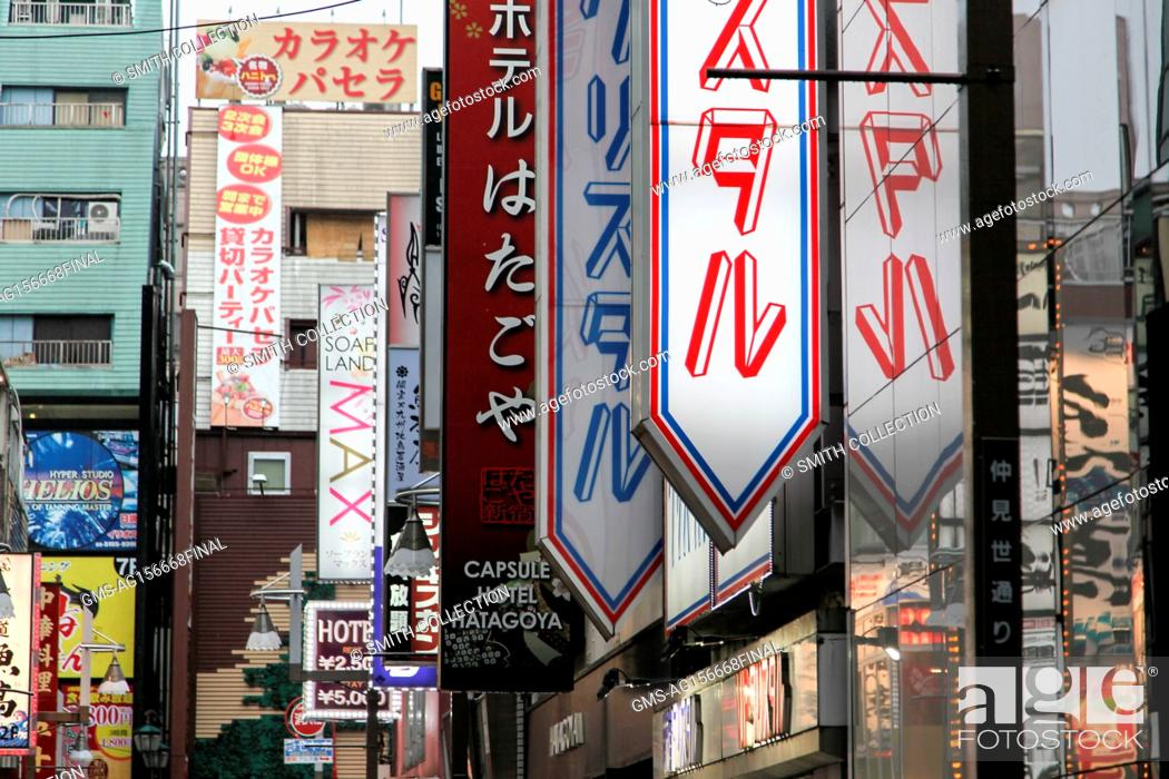 Close Up Of Colorful Signs In Japanese In The Kabukicho Red