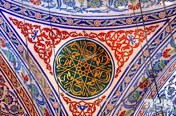 Istanbul Turkey Blue Mosque Calligraphy Allah Repeated to Form ...