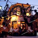 Psara S Fish Restaurant In The Evening Light Plaka Athens Greece Stock Photo Picture And Rights Managed Image Pic Lkf 19920 Agefotostock