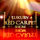 Luxury Red Carpet Show