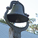 Old Schoolhouse Bell