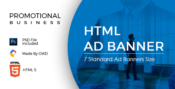 Promotional Industry Ad Banners  - PHP Script Download 1