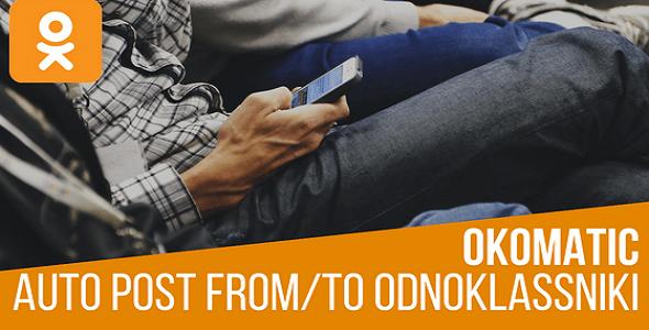 OKomatic Automatic Post Generator and Odnoklassniki Auto Poster Plugin for WordPress - PHP Script Download 1