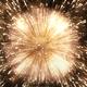 Elegant Christmas Fireworks