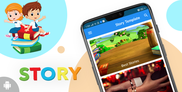 Memoir Template for Android with PHP Backend - PHP Script Download 1