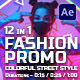 Colorful Street Style Fashion Promo