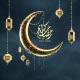 Ramadan and Eid Opener