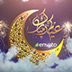 Eid Opener