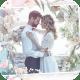 Romantic Love Story Slideshow