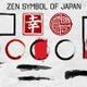 Symbol Of Japan Zen Enso Circle