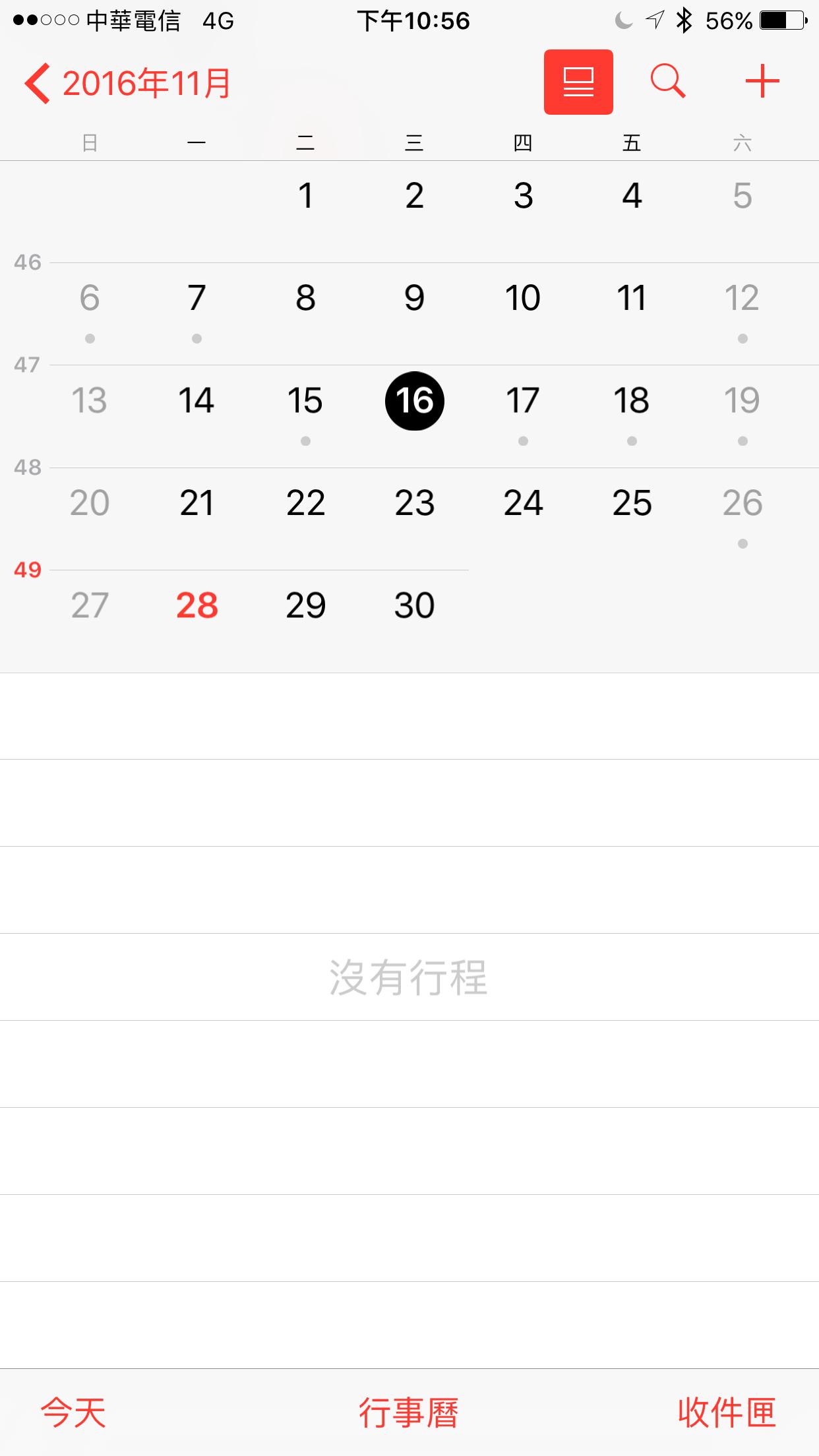 [教學] 如何取消iPhone行事曆的廣告/詐騙訊息 - 蘋果仁