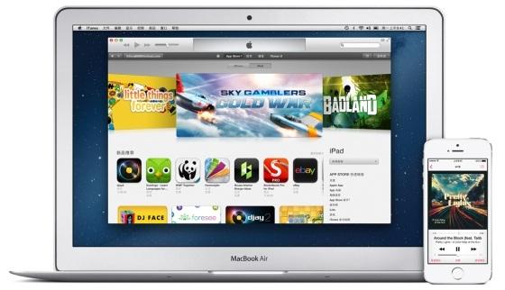Apple 釋出 iTunes 11.2.1 更新 - 蘋果仁