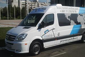 iznajmljivanje minibusa beograd srbija