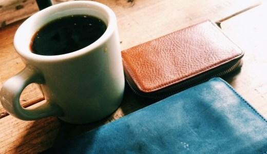 長財布・折りたたみ財布を徹底比較!サラリーマンには結局どちらが良いの?