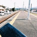 【九州旅行3日目】佐賀は鹿島に、ココマイスターの財布とともに旅をしてきました