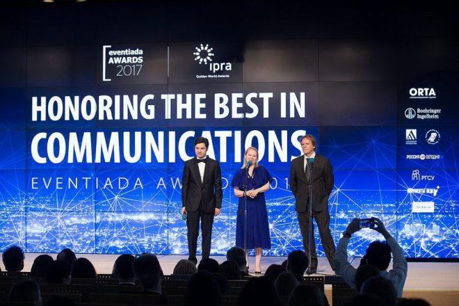 Eventiada IPRA GWA 2017
