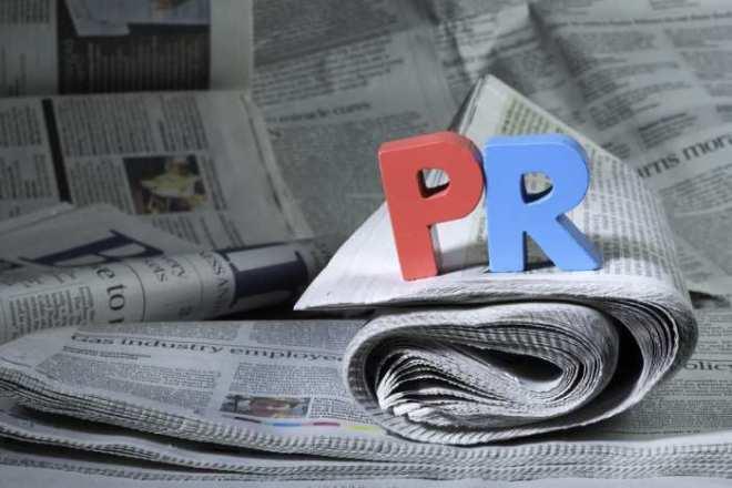 Медиарейтинг PR агентств