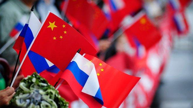 iMARS China