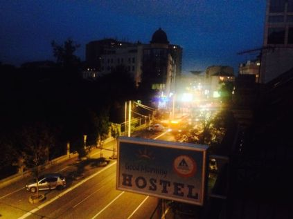 view from hostel
