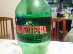 the tastiest rakija I've tried - Mastika