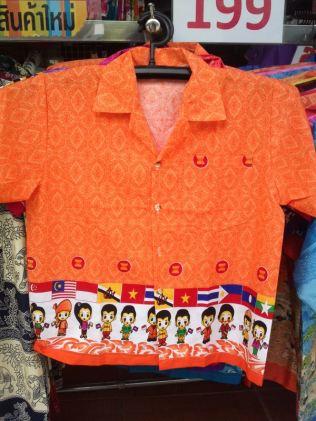 ASEAN shirt for Sascha?