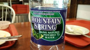 alive natural water