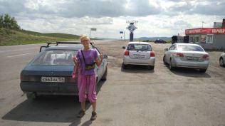Entering Khakassia