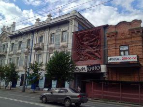 Krasnoyarsk079