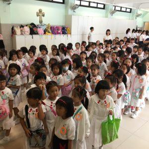 St. Clare's Primary School – 頁面 20 – 聖嘉勒小學