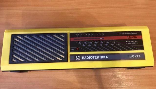Абава РП-8330