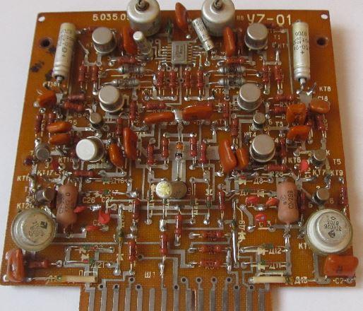 Осциллограф универсальный С1-102