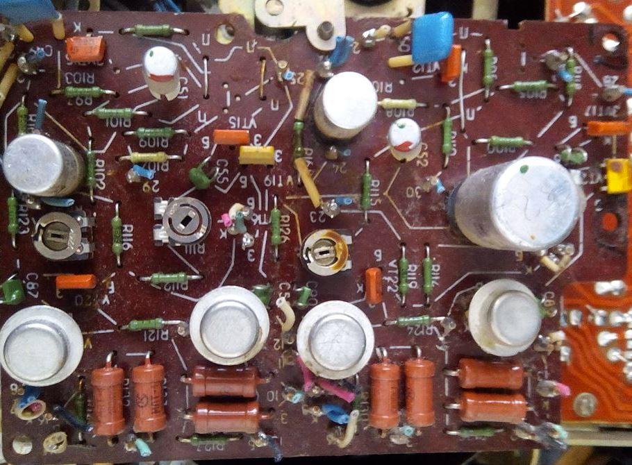 Катушечный магнитофон Астра 110-1 стерео