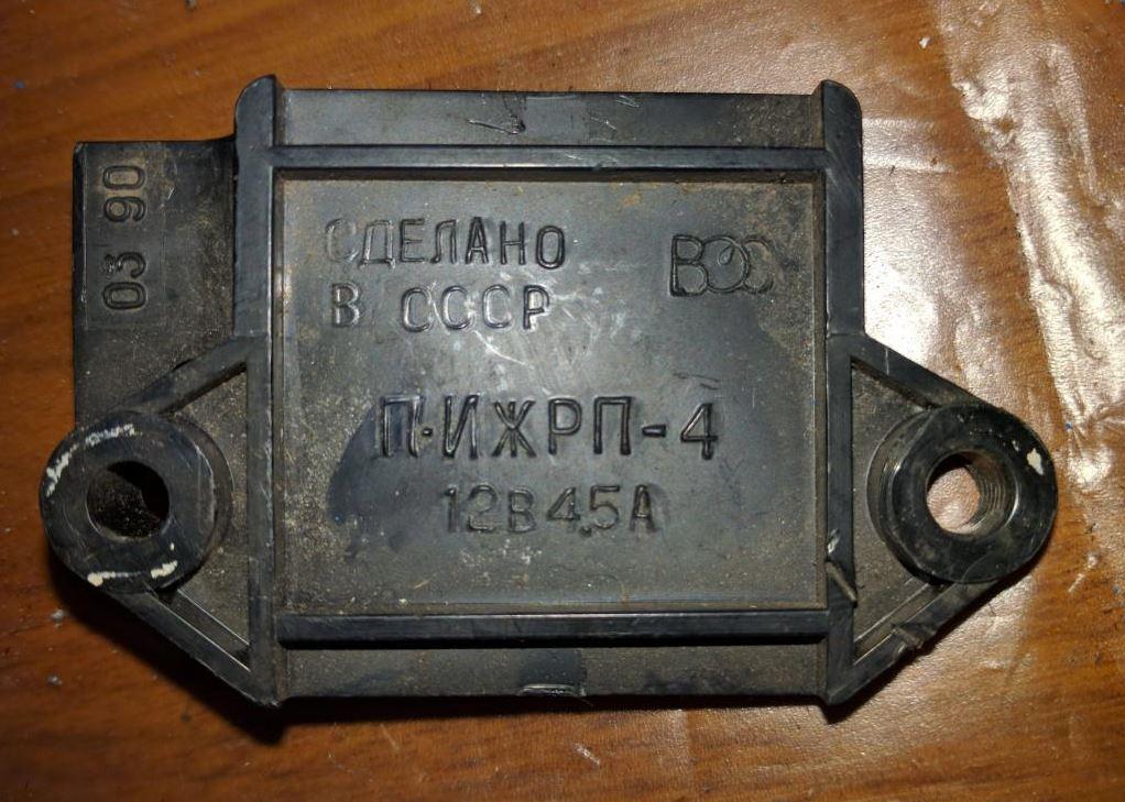 Реле тока П-ИЖРП-4