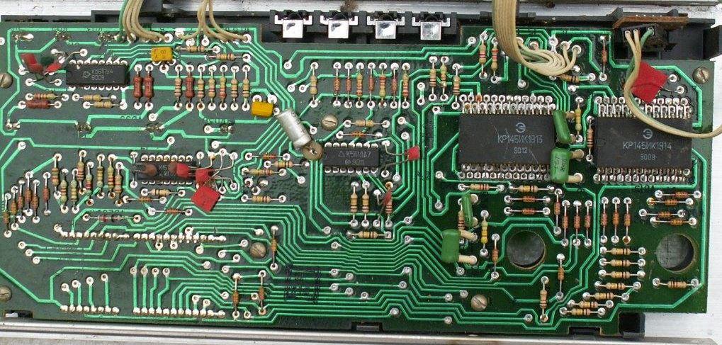 Морион МП-101 стерео кассетная стереофоническая магнитофон-приставка