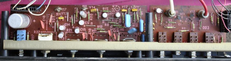 Школьный ЭФ-302С-1