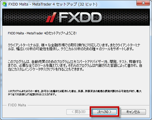 mt4-004