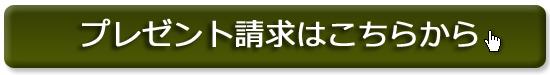 くまひげ先生のプライベート・インディケター・プレゼント