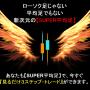SUPER平均足_くまひげ先生のSUPER平均足3ステップ・トレード