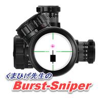 ロゴ200_くまひげ先生の【Burst-Sniper バースト・スナイパー】