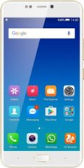 Gionee A1 (Gold)