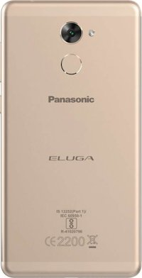 pj-panasonic-eluga-mark-2-2
