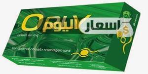اسعار ادوية التخسيس فى مصر اليوم