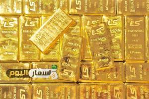 سعر الذهب في مصر اليوم السبت 6-1-2018