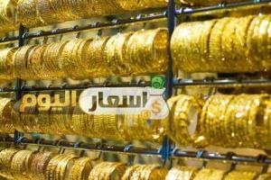 سعر الذهب في الجزائر اليوم